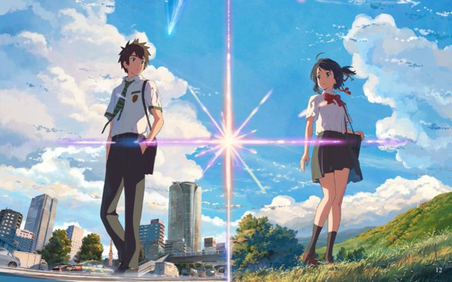 Railfan Magazine Features Kimi no Na wa. and Other Works for Special Anime Edition!