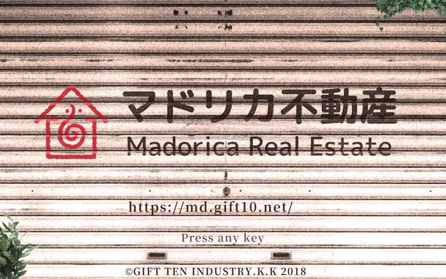 Solve Riddles to Exorcise Spirits in New Switch Title Madorica Real Estate!