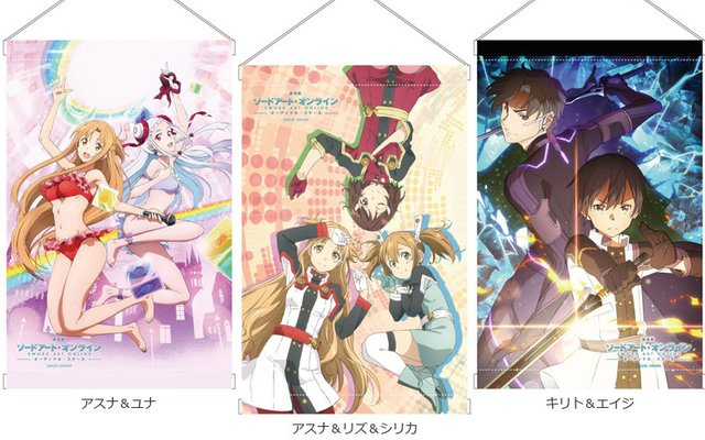 Sword Art Online: Ordinal Scale Wall Scrolls Up for Pre-Order!
