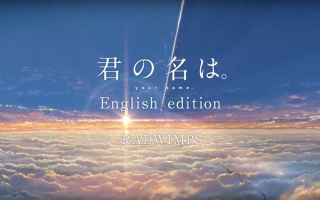 New Kimi no Na wa. Trailer Gives Taste of English Theme Songs