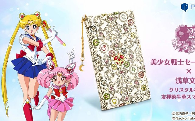 Enchant Your Phone With a Sailor Moon Smartphone Case Fit For Queen Serenity!
