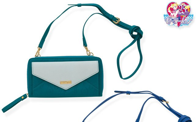 Sailor Moon Releases Luxury Leather Accessories!