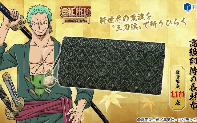 One Piece's Zoro Inspires Traditional Leather Wallet!