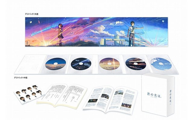 Kimi no Na wa. Special Blu-Ray Editions Boast Hours of Bonus Content!