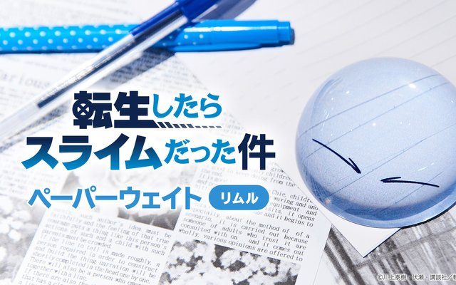 New TOM Project Transforms Rimuru From Slime to a Paperweight!