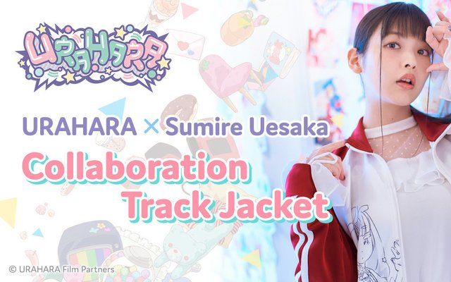 Bring URAHARA to Your Wardrobe With a Sumire Uesaka Collaboration Track Jacket!