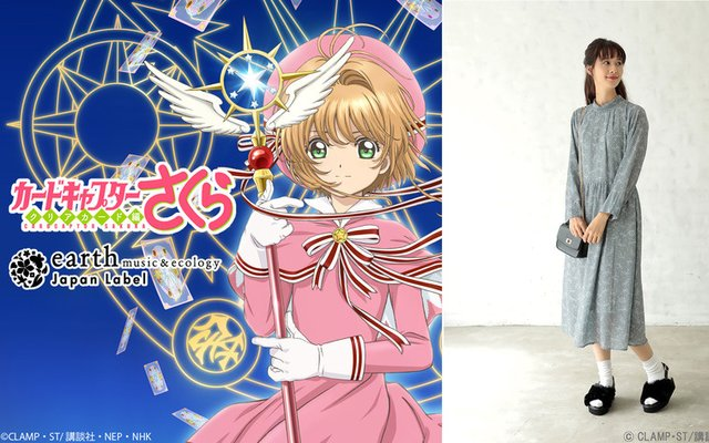 Dress in Sweet Cardcaptor Sakura Style With a New Fashion Collab!