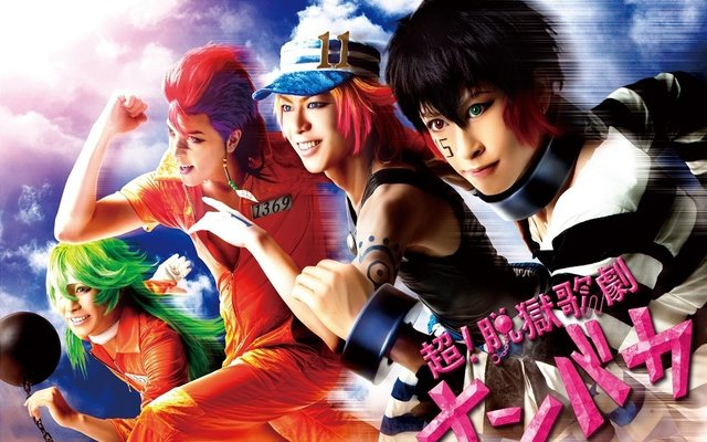 Nanbaka Stage Play Unveils Main Visual and Full Cast