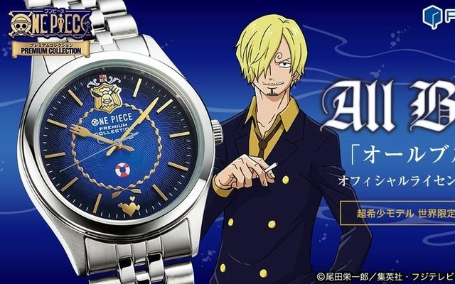 One Piece's Oda Eiichiro Shares Thoughts on its Ending! | Tokyo
