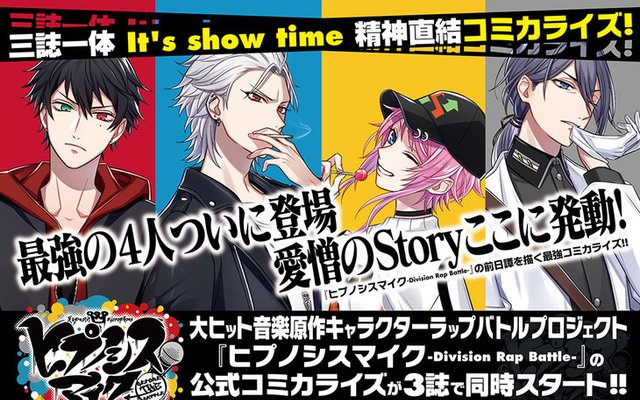 Hypnosis Mic Reveals New Visual For Manga Adaptation!