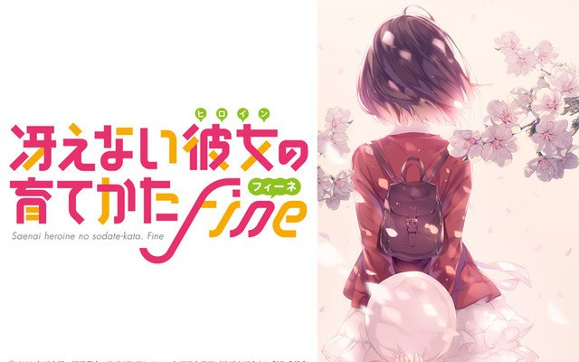 Saekano: How to Raise a Boring Girlfriend Movie Sets Autumn 2019 Release Date!