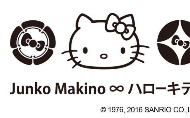 Hello Kitty News  Tokyo Otaku Mode News