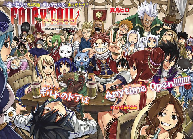 Final Fairy Tail Season to Air in 2018 | Tokyo Otaku Mode News
