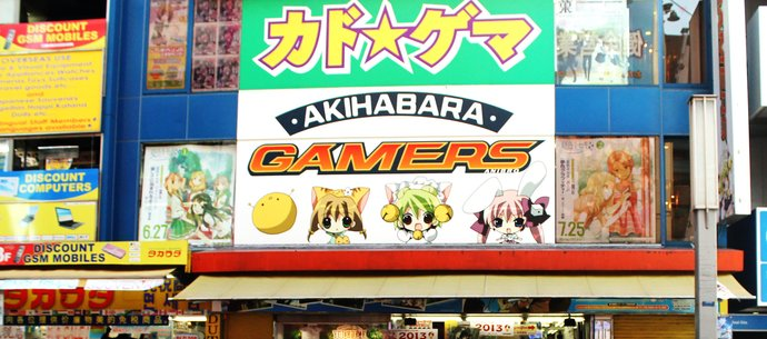picture of Happy New Year! Greet the New Year by Coming to Akihabara! (Part 2 of 2)