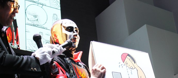 picture of [News Flash]Japanese Comedian Tekken's Special Event