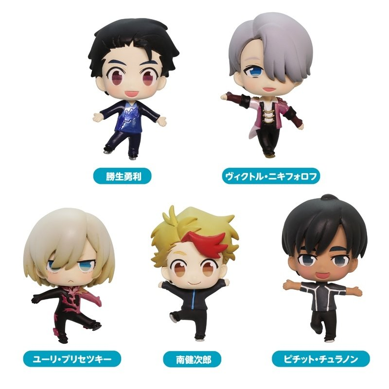 Yuri On Ice Figure Collection Box Set