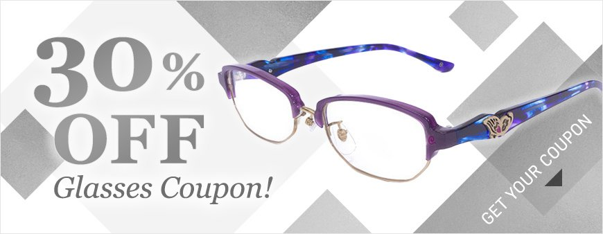 Glasses 30% OFF Coupon