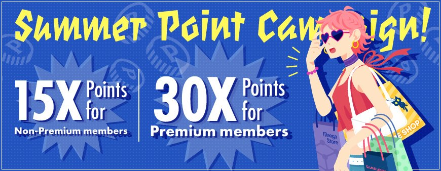 Point 15/30x Campaign 2019 Summer