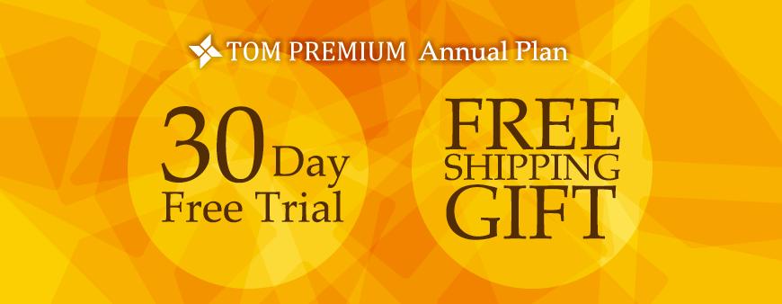 TOM Premium Annual Plan - non members (PC)