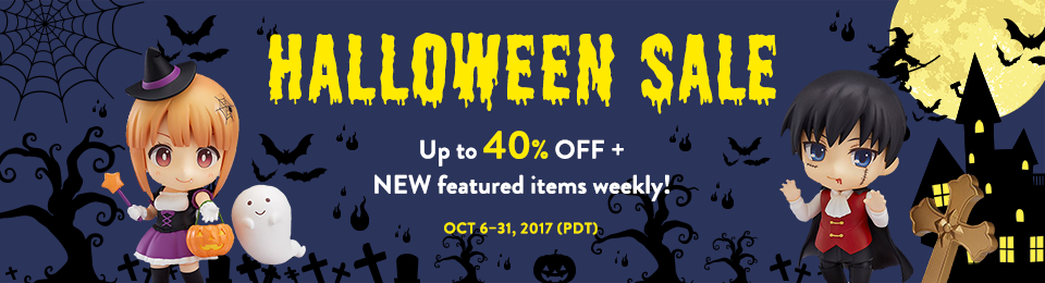 Halloween Sale! Enjoy up to 40% OFF figures, plushies, costumes and more!