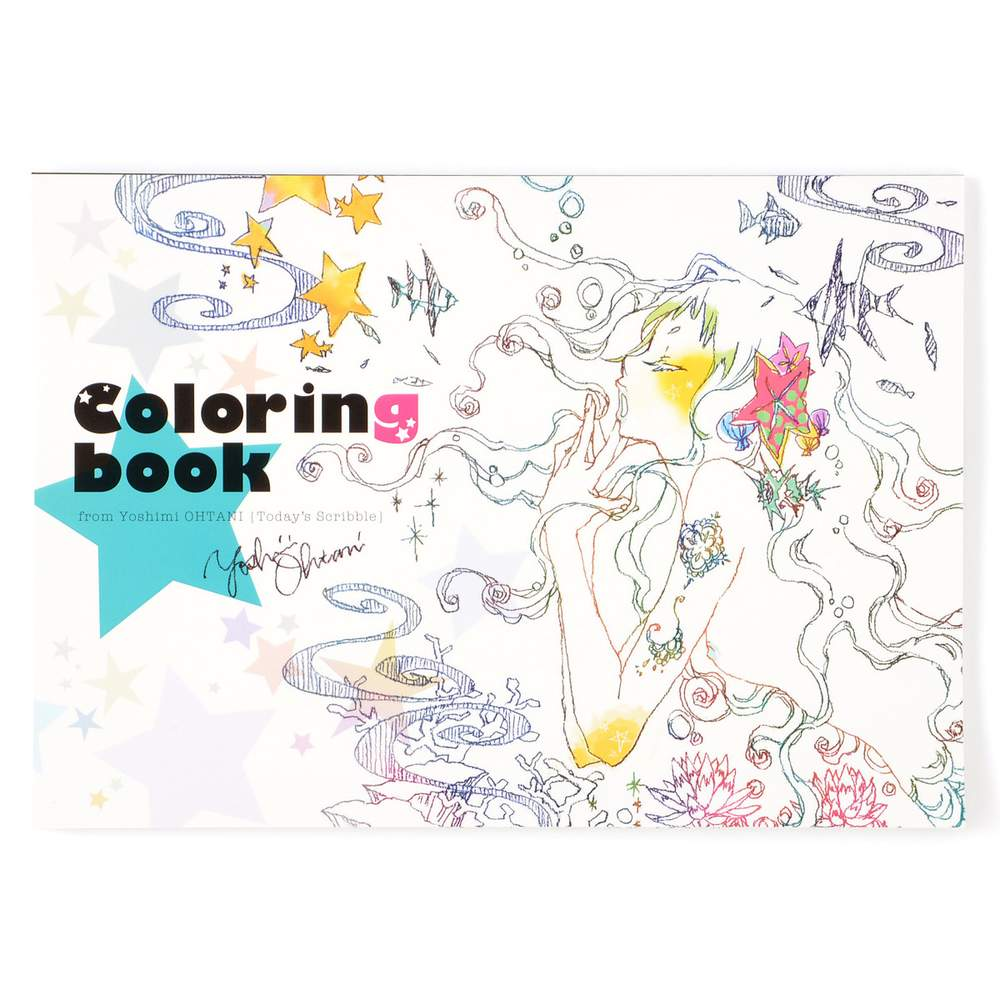 Today S Scribble Yoshimi Ohtani Coloring Book
