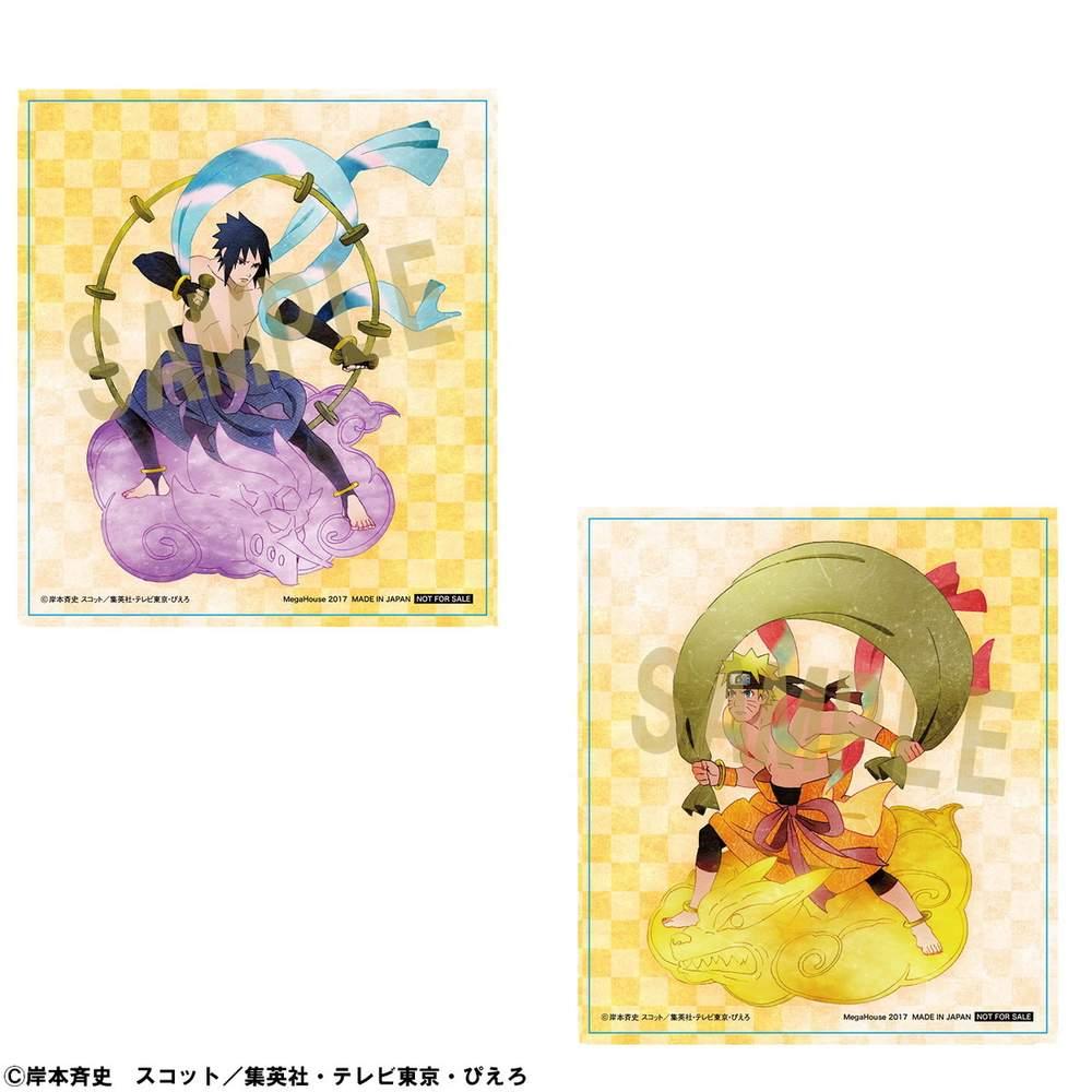 G E M  Series Remix Naruto Shippuden Fujin & Raijin Set