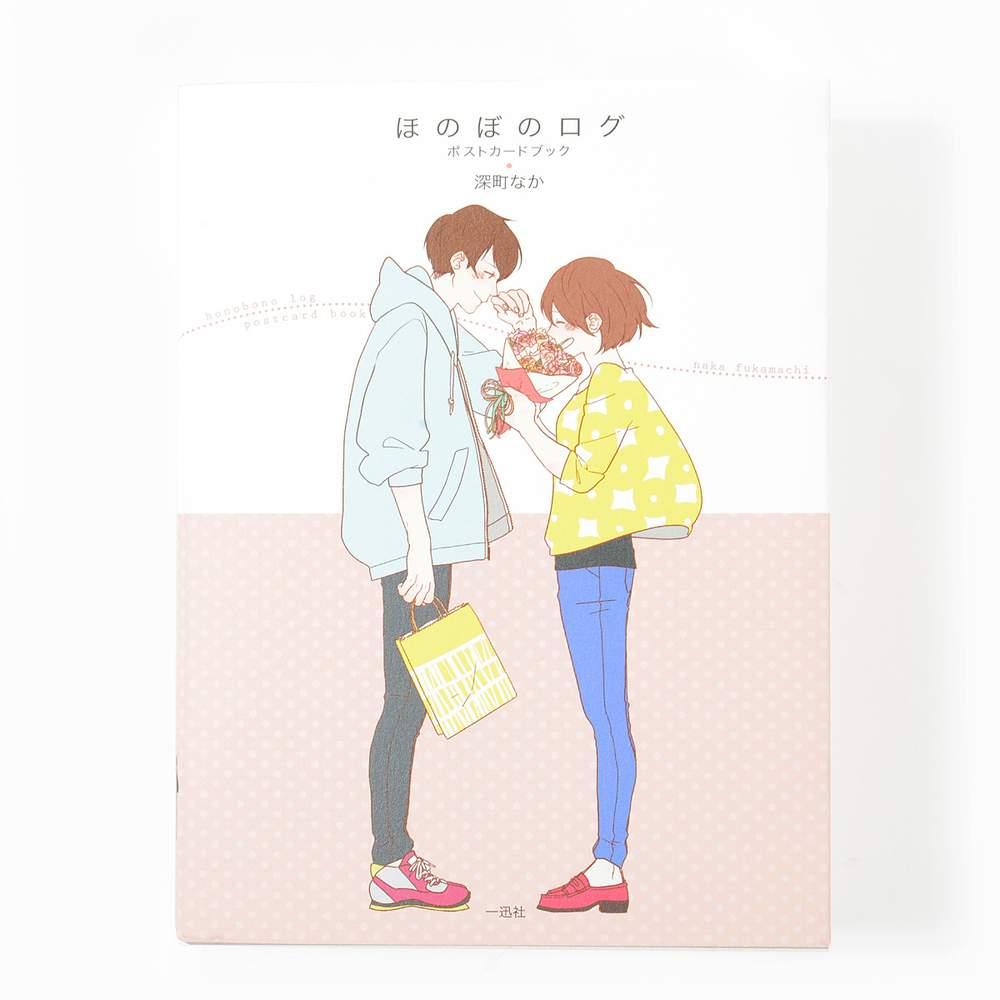Honobono Log Postcard Book