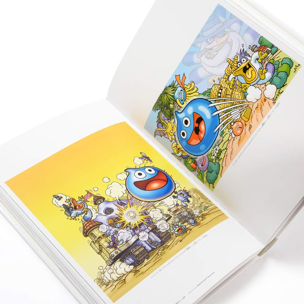 dragon quest illustrations 30th anniversary edition download