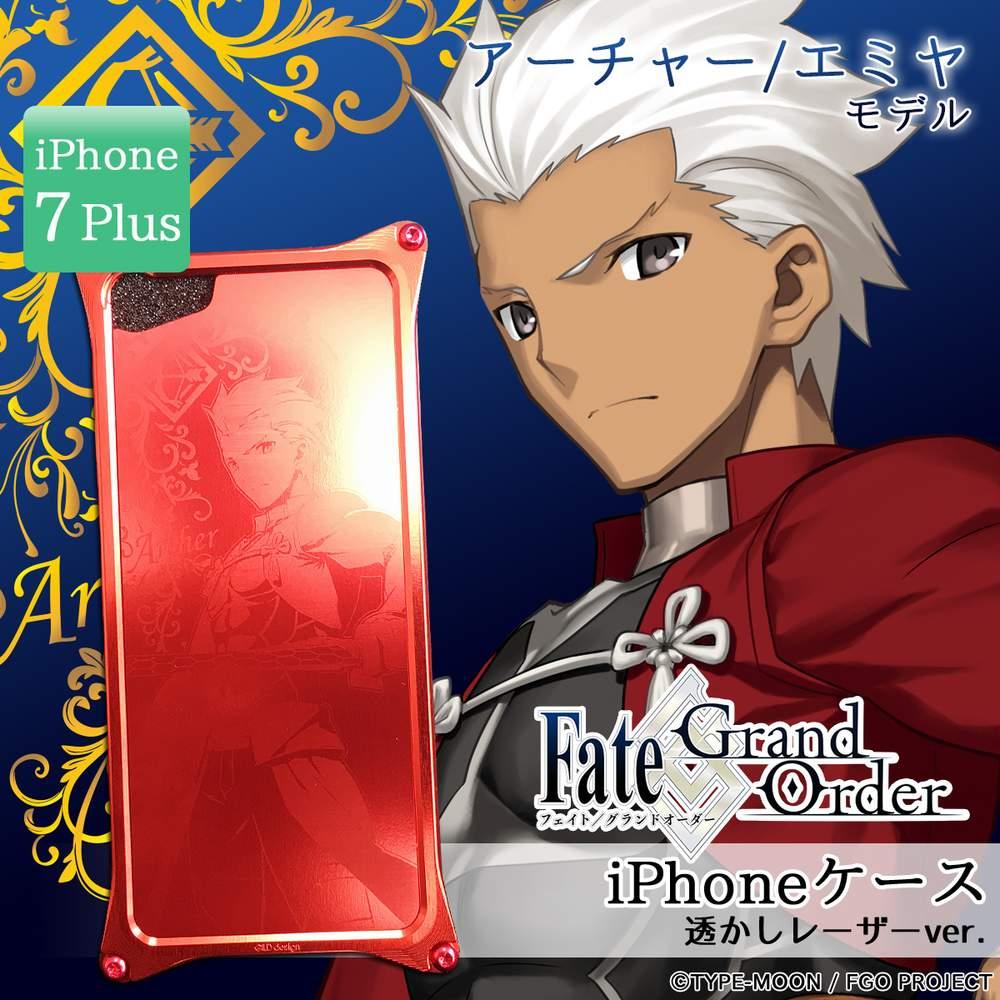Fate/Grand Order x GILD design Archer/Emiya iPhone Case