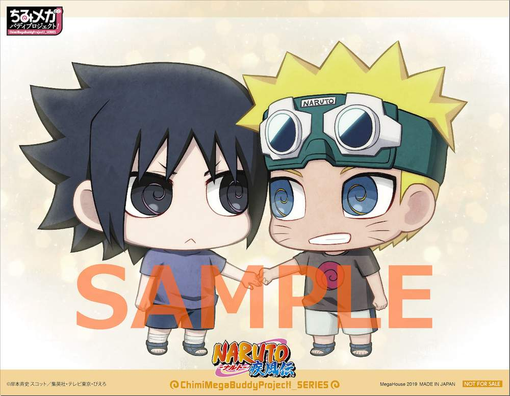 Chimi-Mega Buddy Series Naruto Shippuden Naruto & Sasuke Set