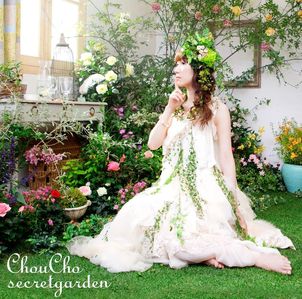 choucho flyleaf album