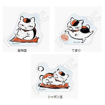 Natsume's Book of Friends Nyanko-sensei Acrylic Keychain Collection