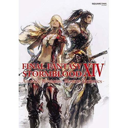 Final Fantasy Nine Art Viv