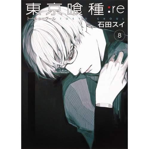 Tokyo Ghoul:re Vol  8