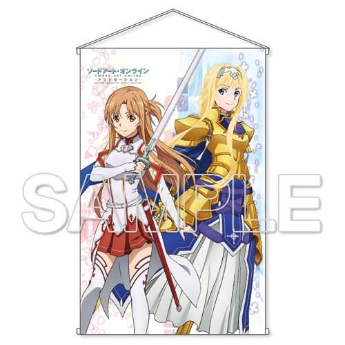 Sword Art Online Alicization Asuna Alice Knight Ver Hd Tapestry