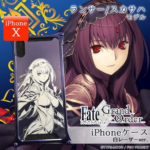 Fate/Grand Order x GILD design Lancer/Scathach iPhone Case