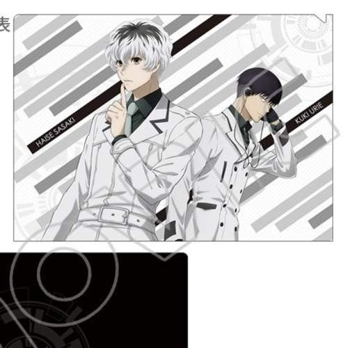 Tokyo Ghoul:re Clear File Collection