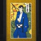 Lupin the Third Ukiyoe Woodblook Print - Lupin the Third