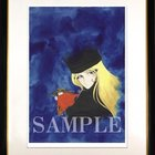Tetsuro and Maetel Hope of Departure Framed Art Print