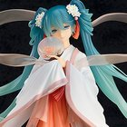 Hatsune Miku: Harvest Moon Ver. 1/8 Scale Figure