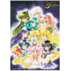 Pretty Guardian Sailor Moon 25th Anniversary Premium Frame Stamp Set w/ Pretty Guardians Member-Limited Clear Folder