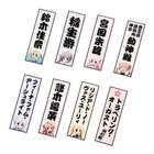 Travelling August 2017 Senjafuda Sticker Set