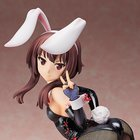 KonoSuba 2 Megumin: Bunny Ver. 1/4 Scale Figure