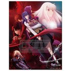 Fate/stay night: Heaven's Feel Gathering Canvas Art