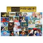 Studio Ghibli 2018 Art Frame Calendar