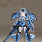 Frame Arms Girl Stylet XF-3
