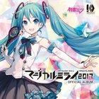 Hatsune Miku Magical Mirai 2017 Official Album