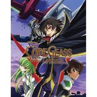 Code Geass: Lelouch of the Rebellion Seasons 1 & 2 Blu-ray Collector's Edition