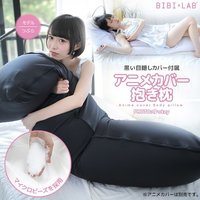 Anime Cover Body Pillow