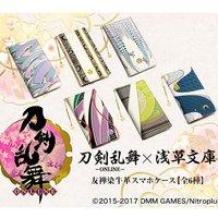 Touken Ranbu -Online- x Asakusa Bunko Yuzen Dyed Leather Smartphone Case Collection